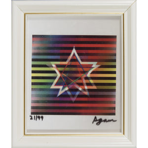 Jewish Star of David by Yaacov Agam