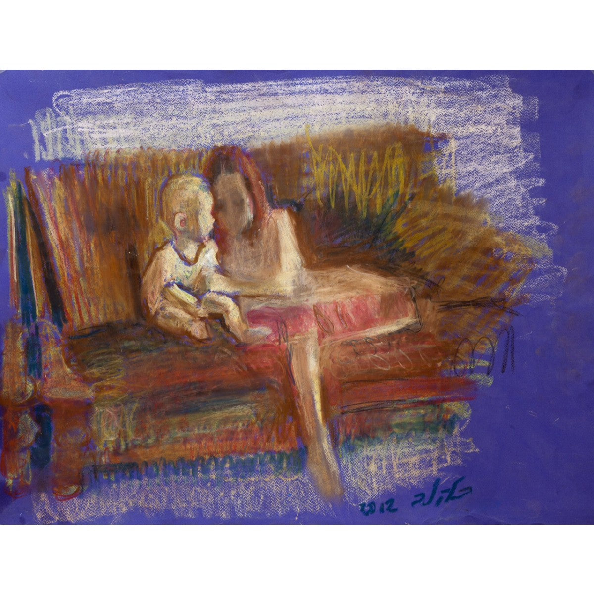 Sisters on a Couch by Leonid Balaklav
