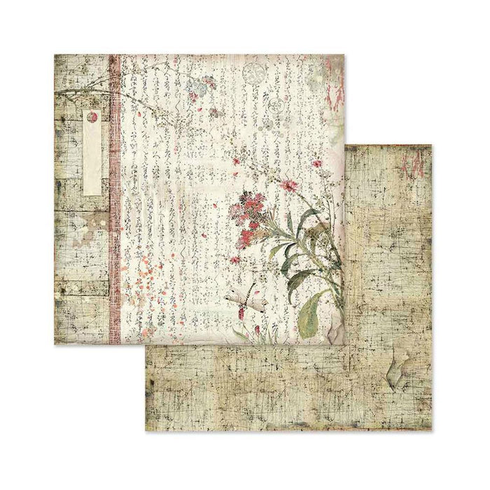 "Stamperia Double-Sided Paper Pad 8""X8"" 10/Pkg: Oriental Garden (SBBS09)-Only One Life Creations"