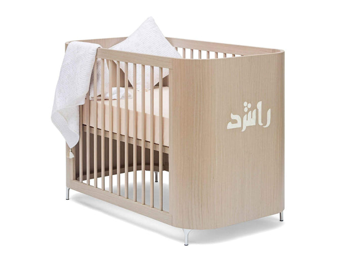 The 5-in-1 EMBRACE LOVE CRIB