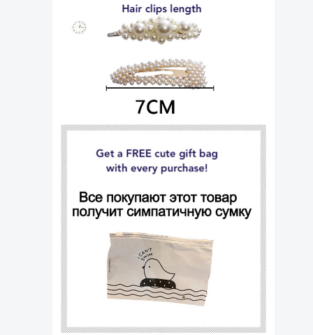 Free gift bag with every purchase