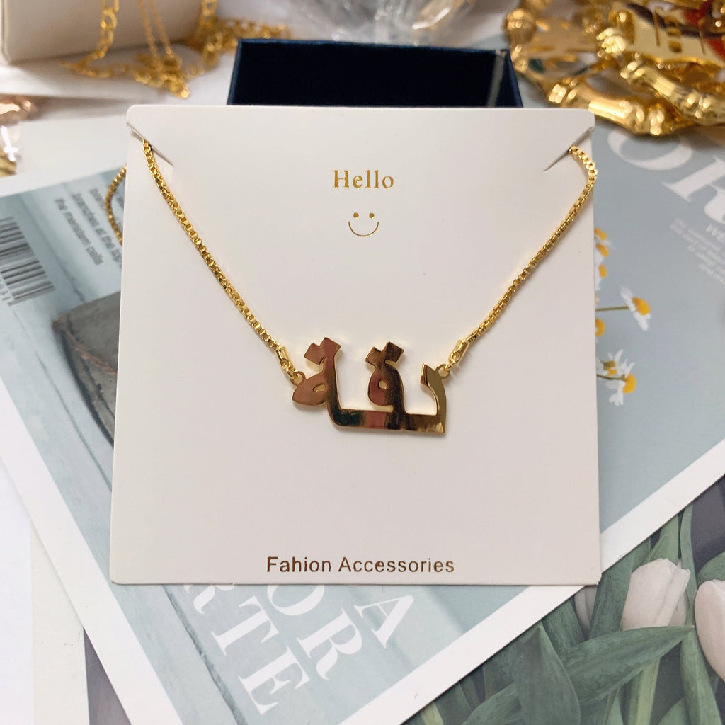 Custom Arabic Name Box Chain Necklace Whitecrate Shop