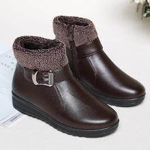 Plain  Flat  Faux Leather  Round Toe  Casual Boots