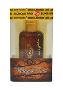 Shop Madni Vintage Oud Economic Series Attar / Oud Ittar 25ML