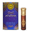 Shop Madni Oud Al Bahrain Economic Series Attar / Oud Ittar 8ML