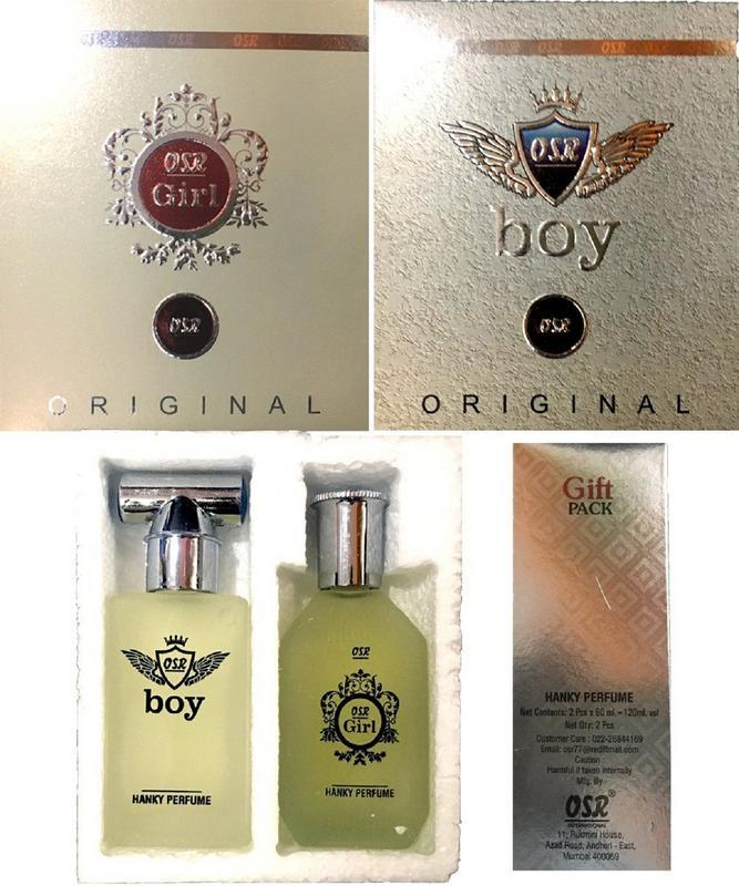 Shop OSR Boy and Girl Gift Pack 60ML + 60ML