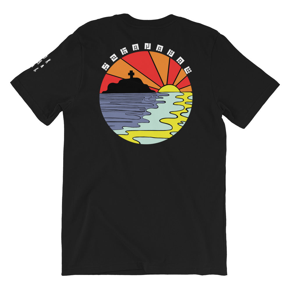 indian Bay Short-Sleeve Unisex T-Shirt