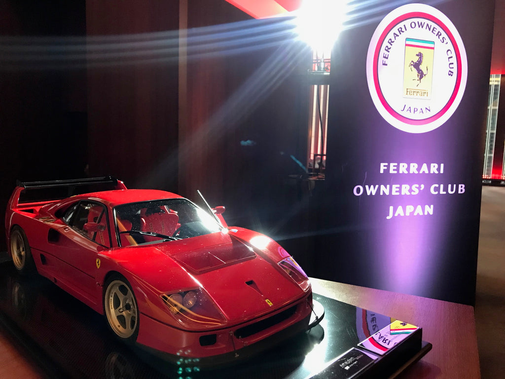 Amalgam's Globetrotting in Support of Ferrari