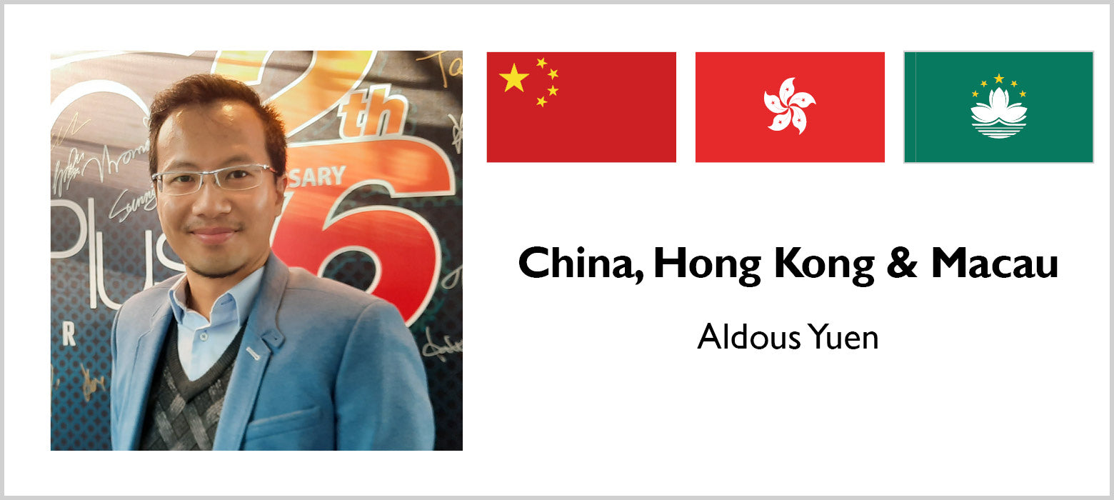 Aldous Yuen - China/Hong Kong/Macau