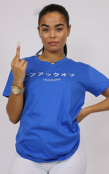 Fuck Off Japanese Writing Funny Blue T-Shirt T-Shirt Splashy