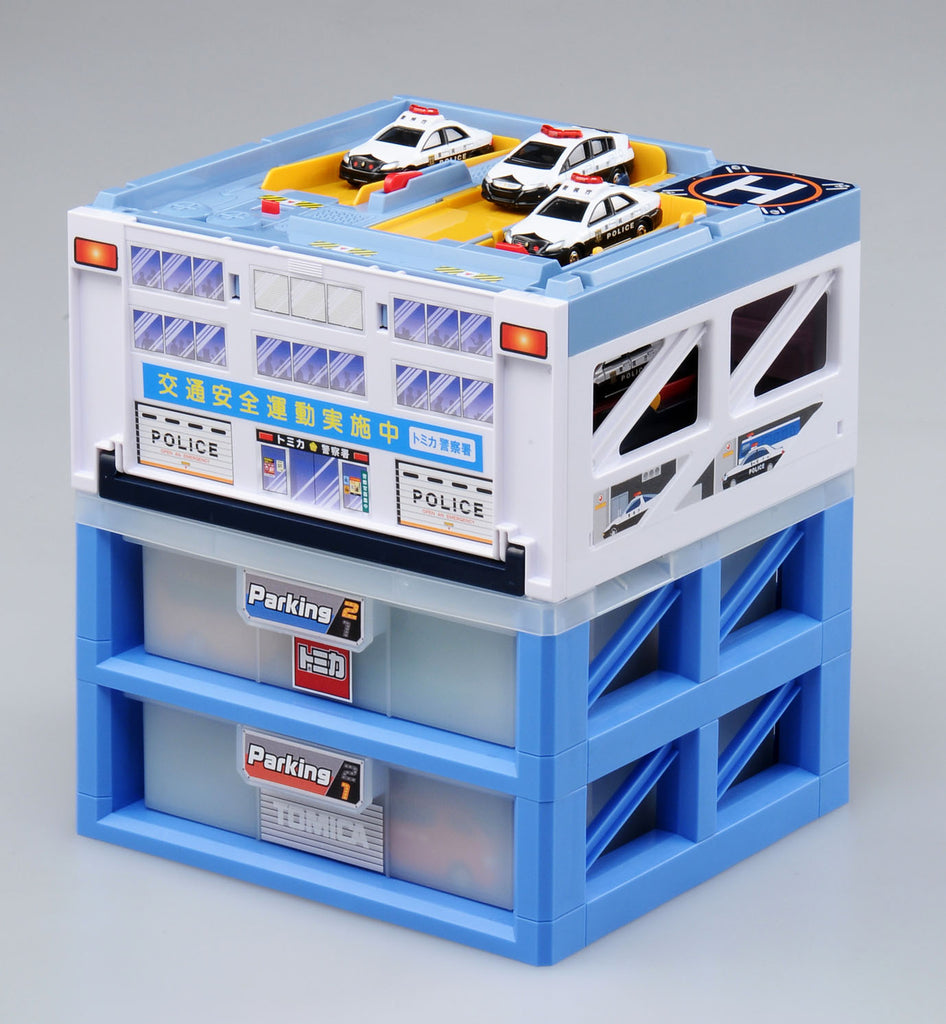 Tomica - New Parking Case for 1:64 scale die cast cars