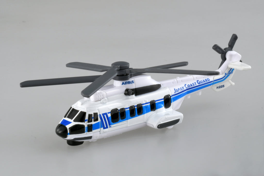 Tomica - Japan Coast Guard Die Cast Scale Model No.137-04