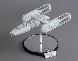 Starfighter Type 25 Limited Edition