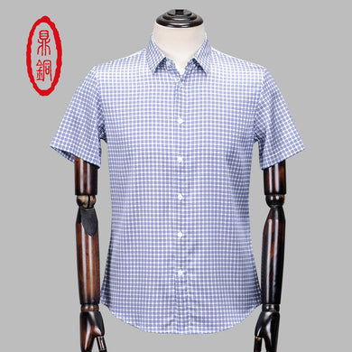 DINGTONG 2017 Brand Clothing Shirt Men Camisas Homme Mens Casual Short Sleeve Slim Fit Dress Shirt Men Clothes Plus Cool Summer