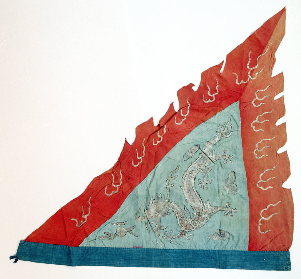 Detail of An Imperial Chinese junk flag captured during the First China War 1839-42 by unknown
