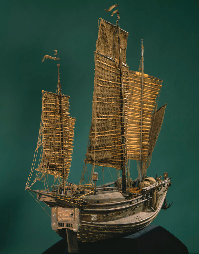 Detail of Pechili Trader; Junk; Cargo vessel by unknown