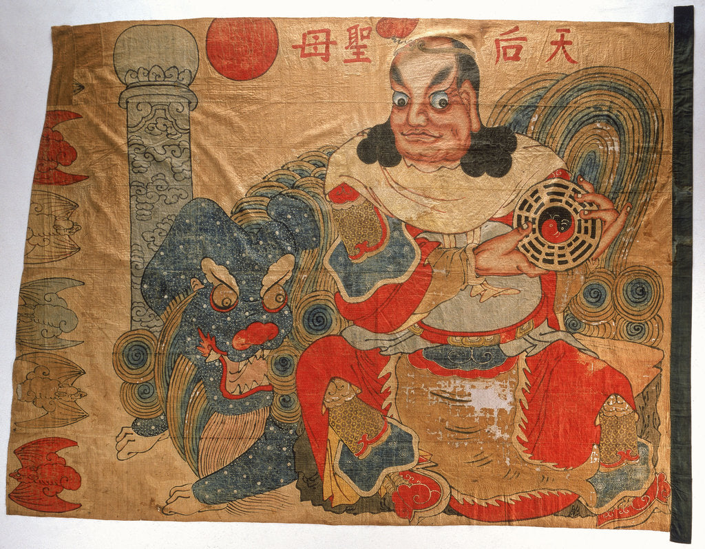 Detail of Chinese pirate flag by unknown