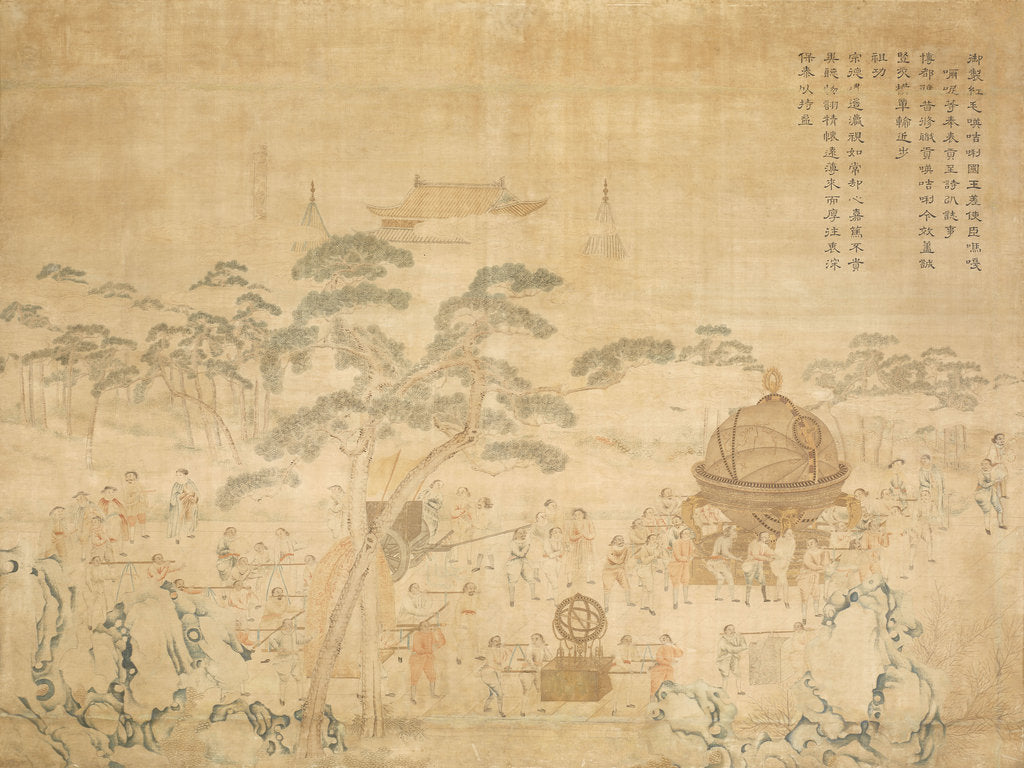 Detail of Tapestry, K'o-ssu by unknown