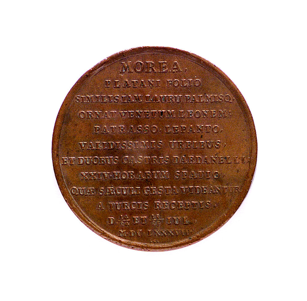 Detail of Medal commemorating the occupation of the Morea and the capture of the Dardanelles, 1687; reverse by unknown
