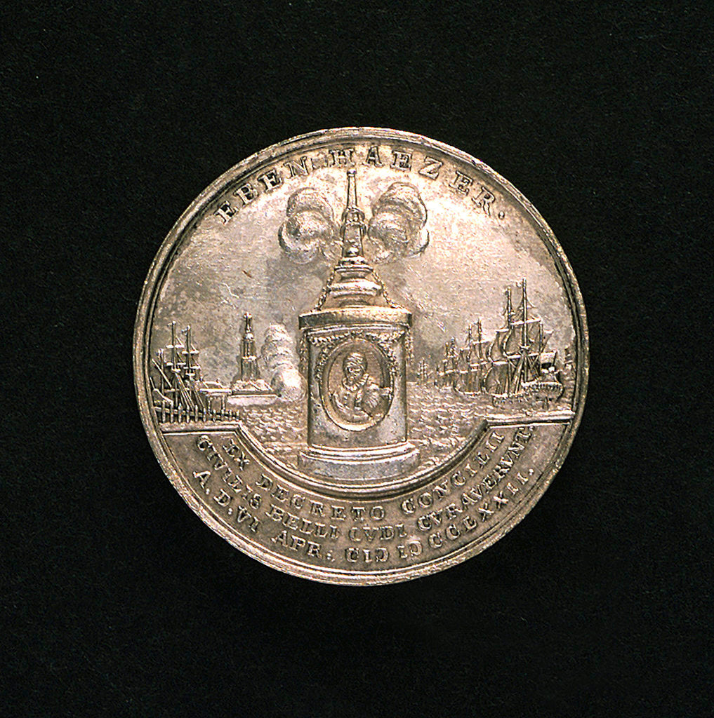Detail of Medal commemorating the bicentenary of the deliverance of Flushing, 1772; obverse by T. van Berckel