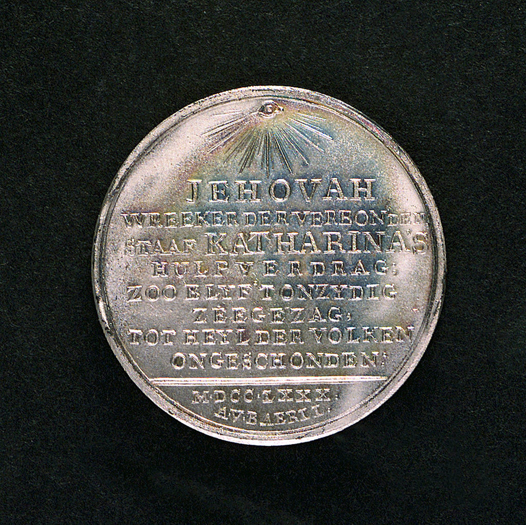 Detail of Medal commemorating armed neutrality at sea; reverse by A. van Baerll