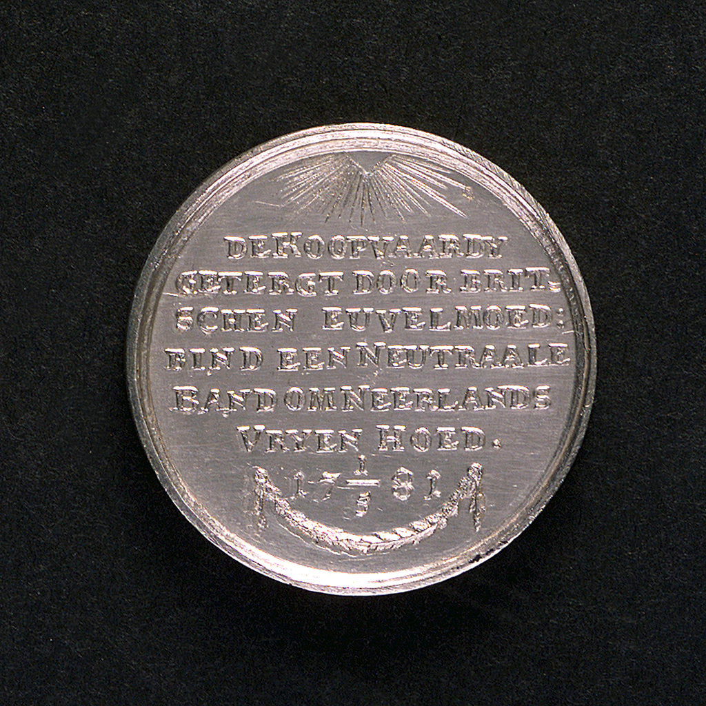 Detail of Medal commemorating armed neutrality at sea; reverse by J.M. Lageman