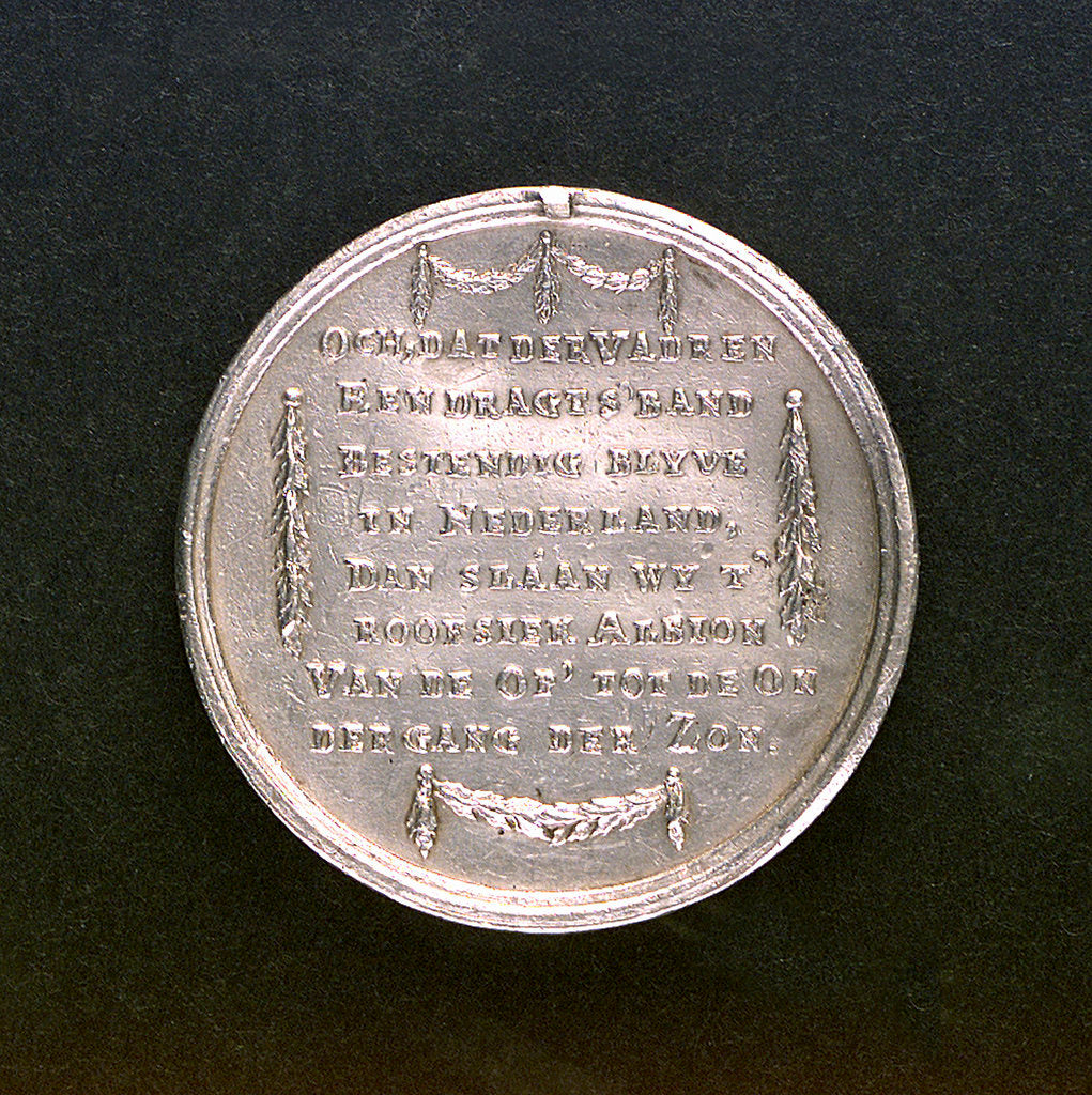 Detail of Medal commemorating the outbreak of the Fourth Dutch War, 1781; reverse by unknown