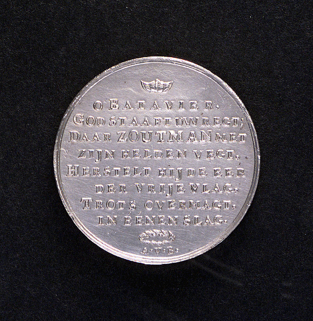 Detail of Medal commemorating the Battle of Doggerbank, 1781; reverse by A. van Baerll