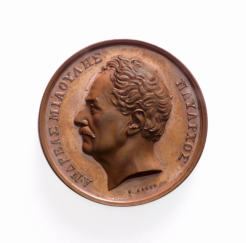 Detail of Medal commemorating Admiral Miaoulis and the action in the Gulf of Moden, 1825; obverse by K. Lange