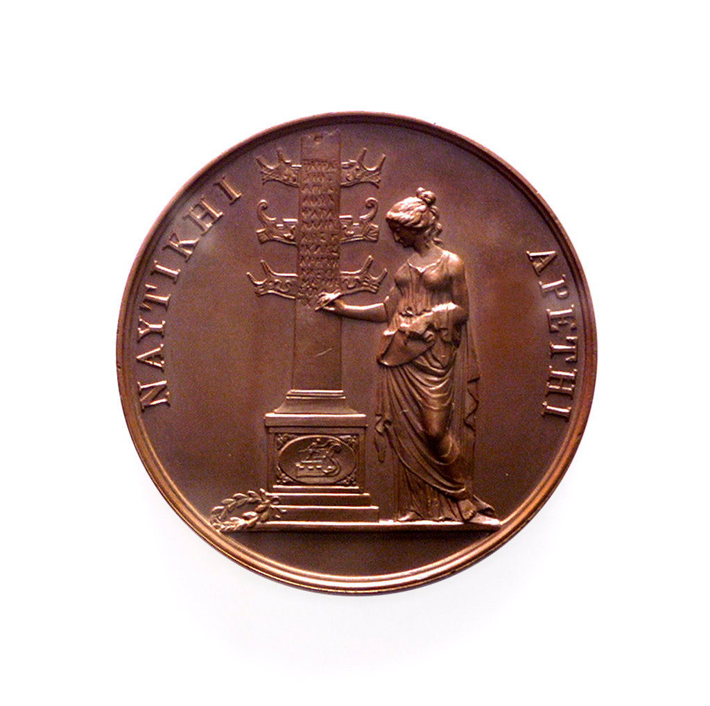 Detail of Medal commemorating Admiral Miaoulis; reverse by K. Lange
