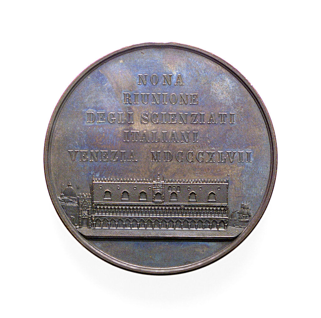 Detail of Medal commemorating Marco Polo and the 9th Conference of Italian Scientists; reverse by A. Fabris