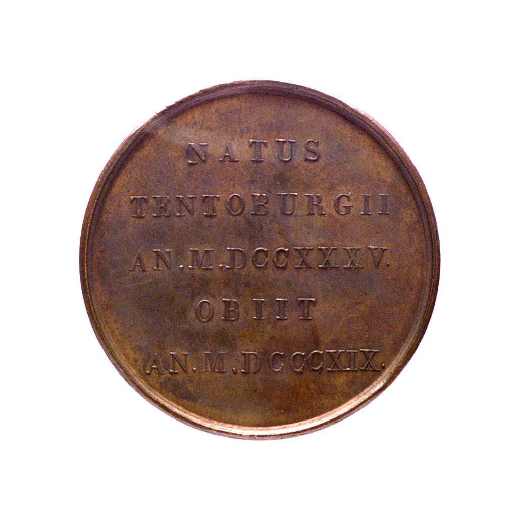 Detail of Medal commemorating Admiral J. H. van Kinsbergen; reverse by J.H. Simon