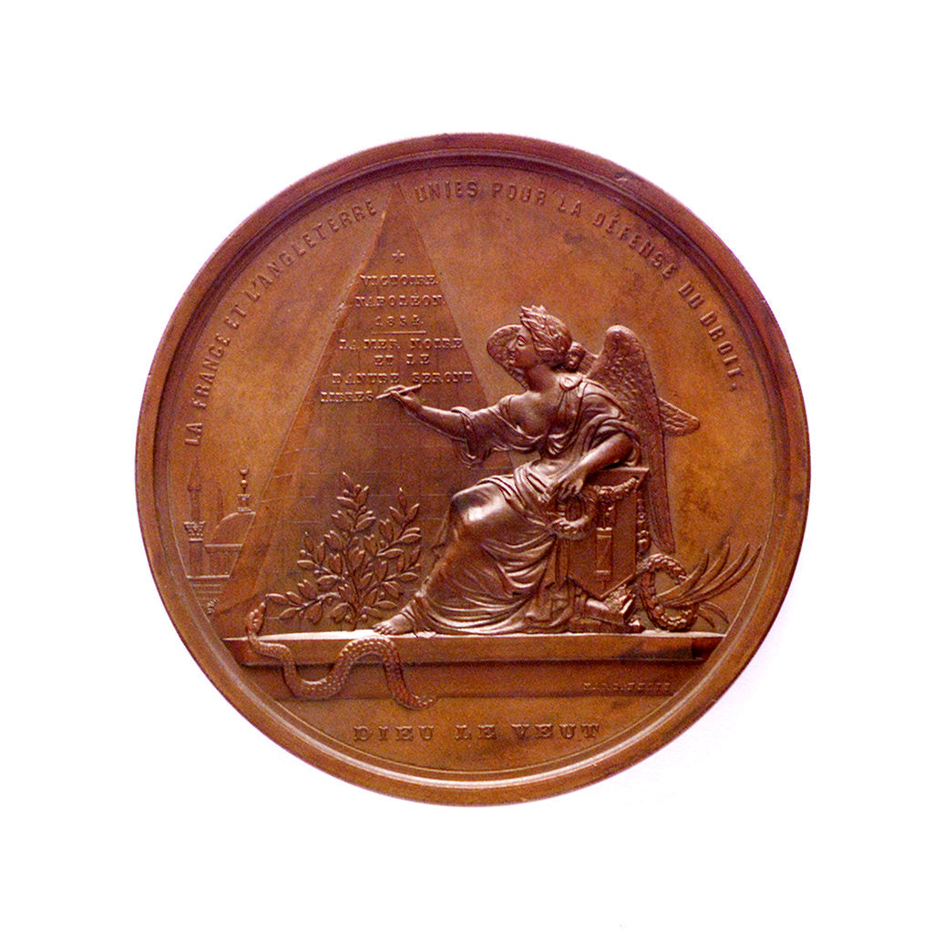Detail of Medal commemorating the Black Sea freed; reverse by L.J. Hart