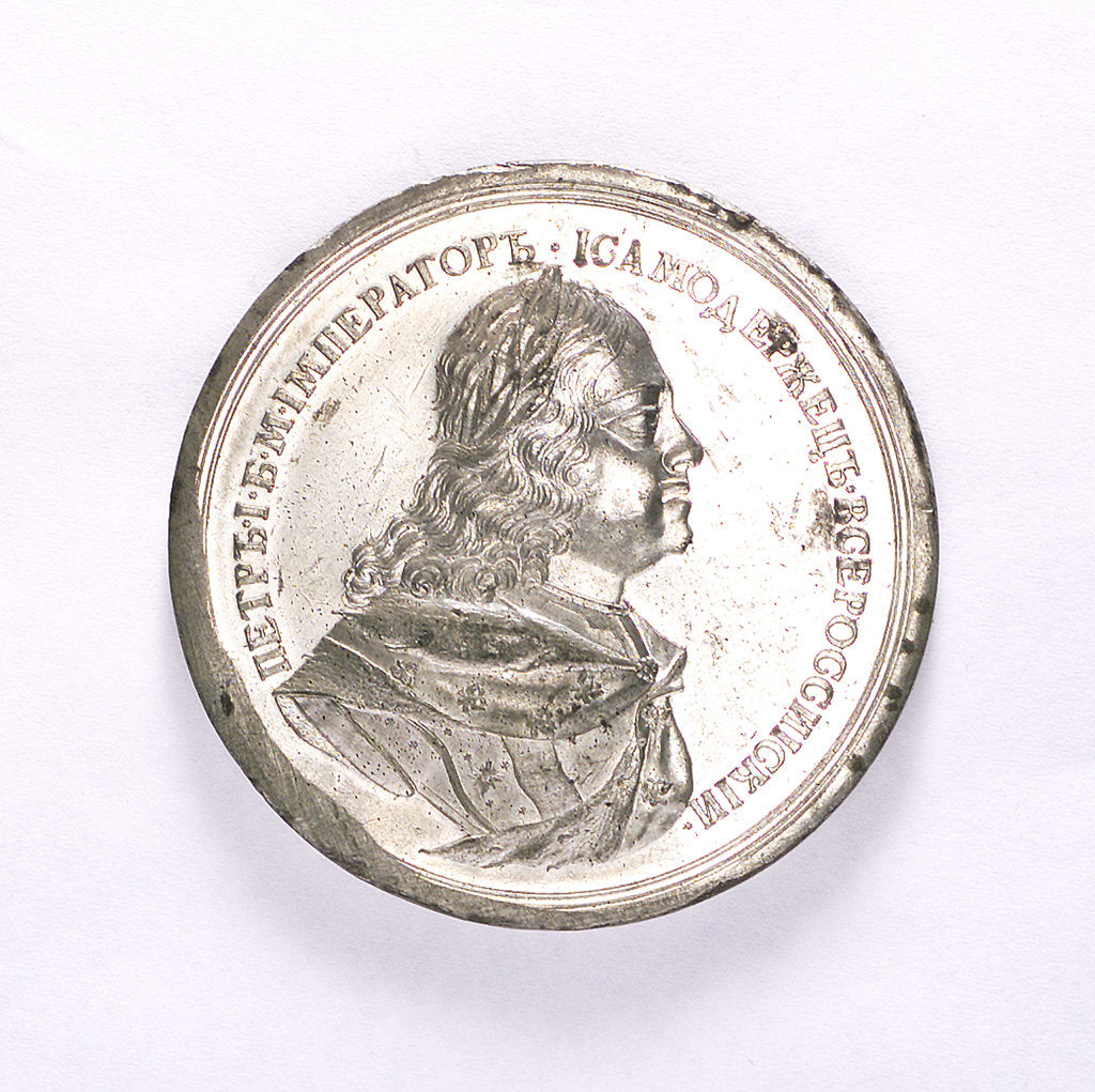 Medal commemorating the storming of Schlusselburg, 1702; obverse by unknown