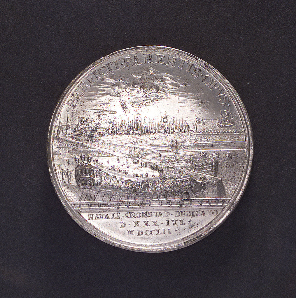 Detail of Medal commemorating the inauguration of Cronstadt Harbour, 1752; reverse by T. Iwanov