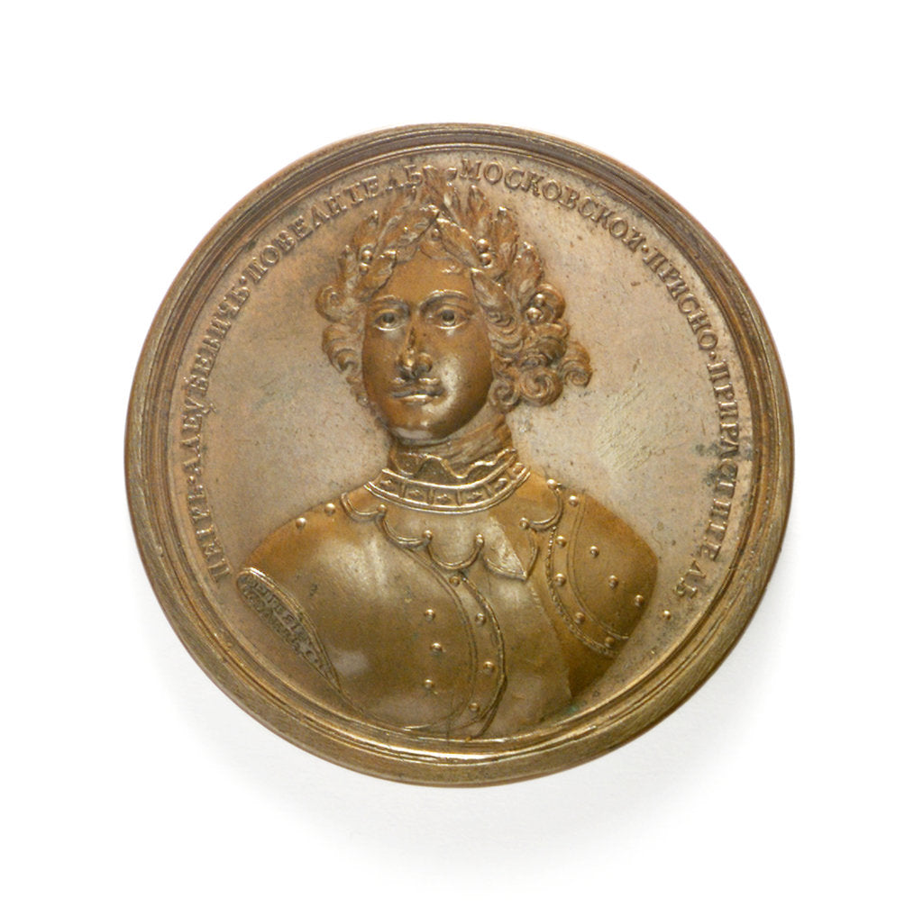 Medal commemorating the capture of Azov, 1696; obverse by S. Judin