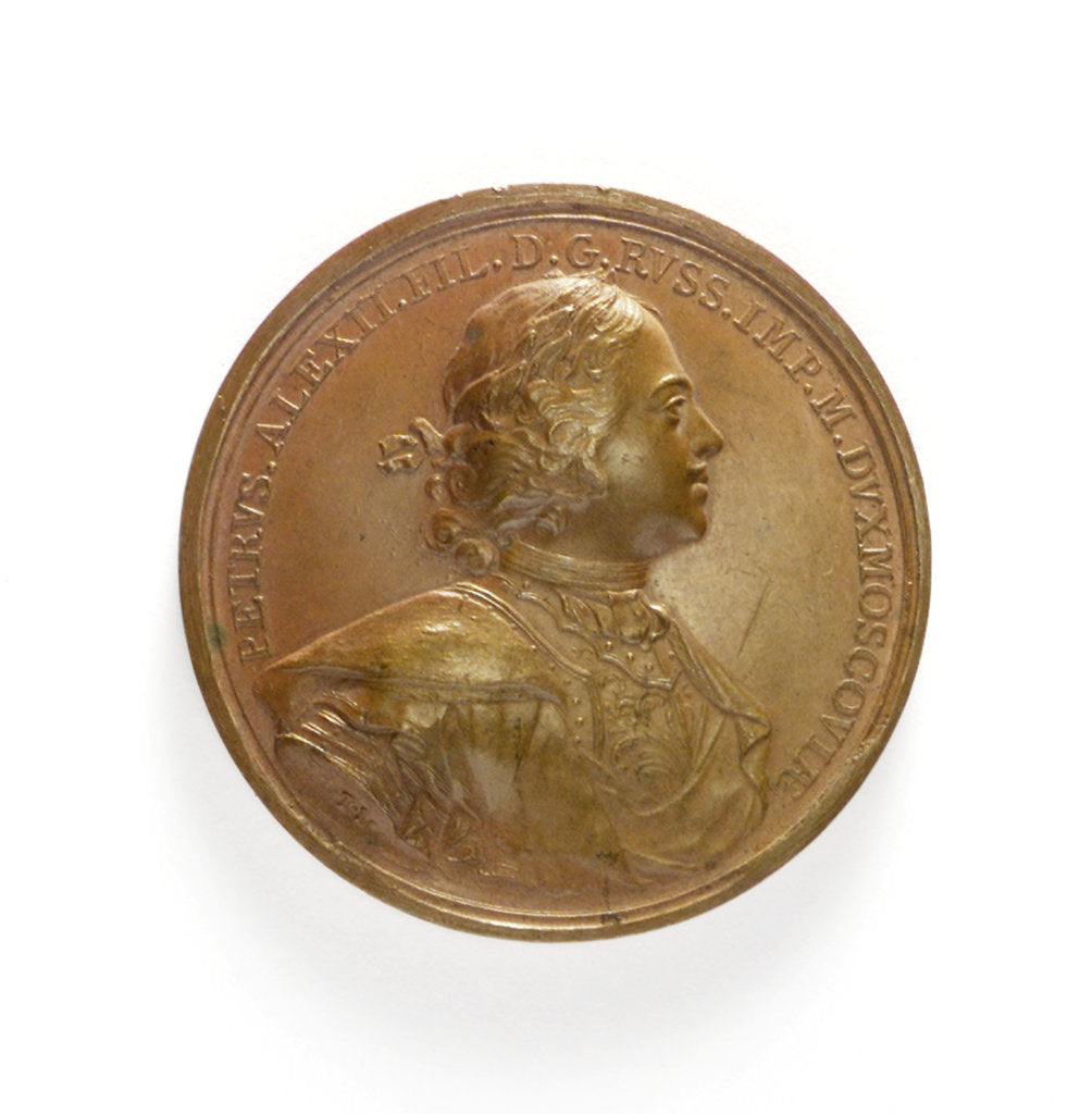Detail of Medal commemorating the capture of Narva, 1704; obverse by T. Iwanov