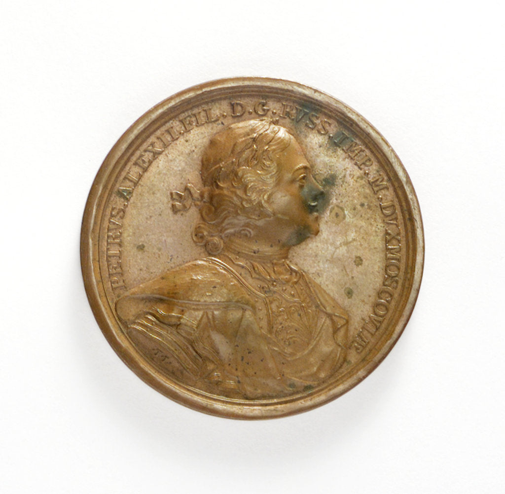 Detail of Medal commemorating the capture of Reval, 1705; obverse by T. Iwanov