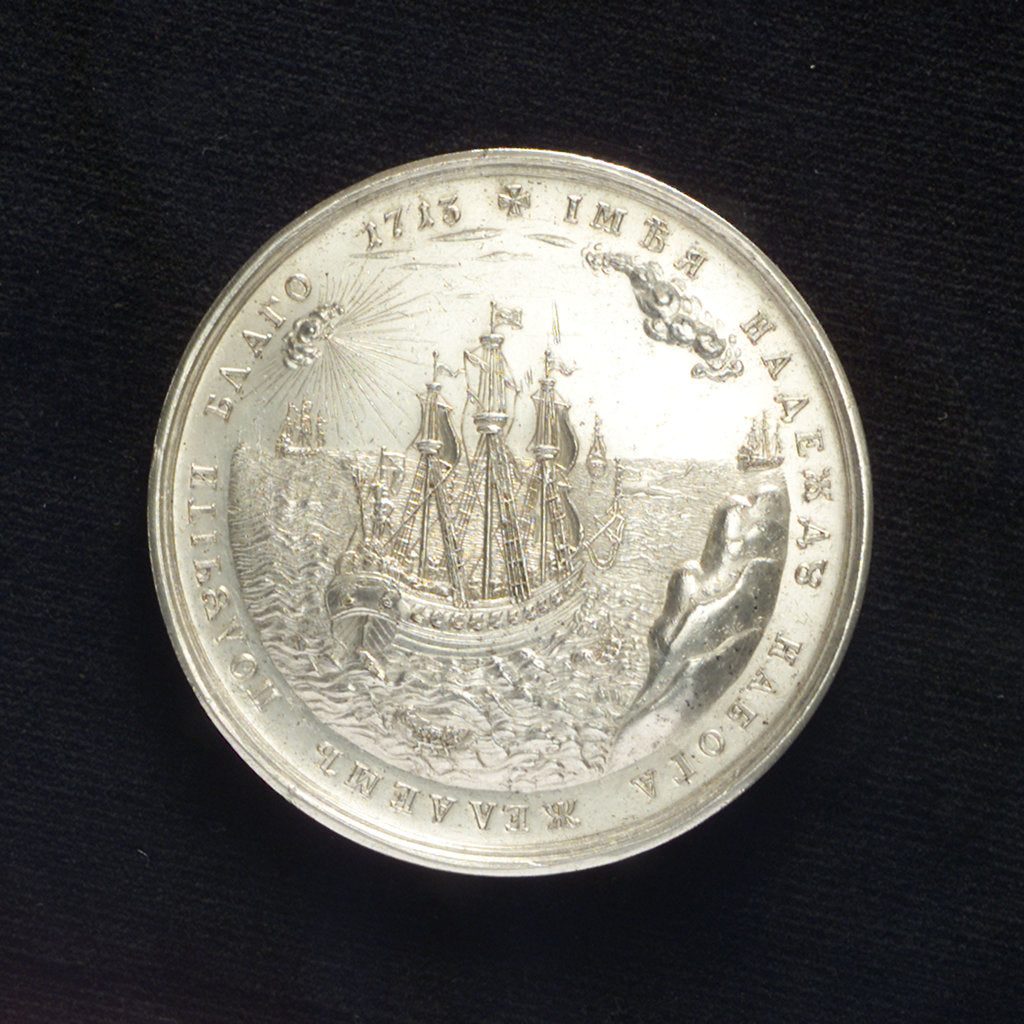 Detail of Medal commemorating the Expedition against Finland, 1713-14; reverse by T. Iwanov