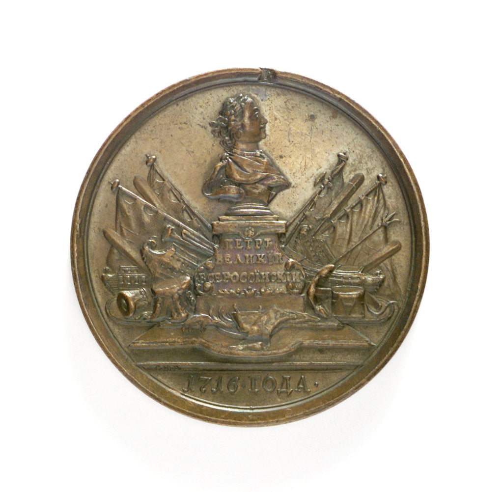 Detail of Medal commemorating the command of the Combined Fleets at Bornholm, 1716; obverse by S. Judin