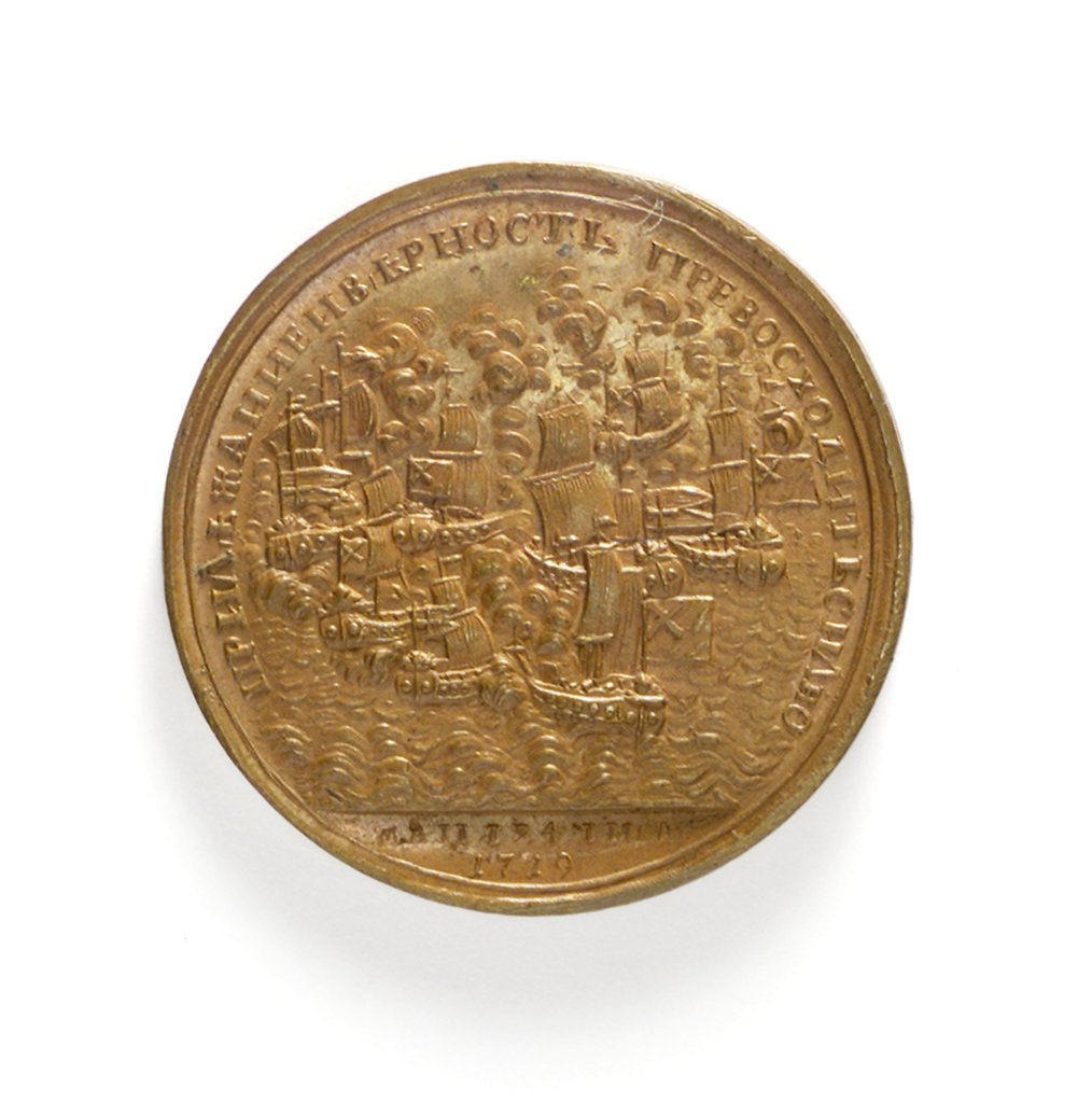Detail of Medal commemorating the capture of three Swedish frigates, 1719; reverse by K. Osner