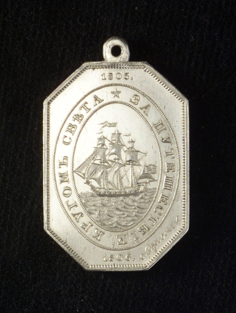 Detail of Naval Reward medal commemorating the voyage of the 'Nadezhda', 1803-1806; reverse by B. Begrodnoy; C. Leberecht