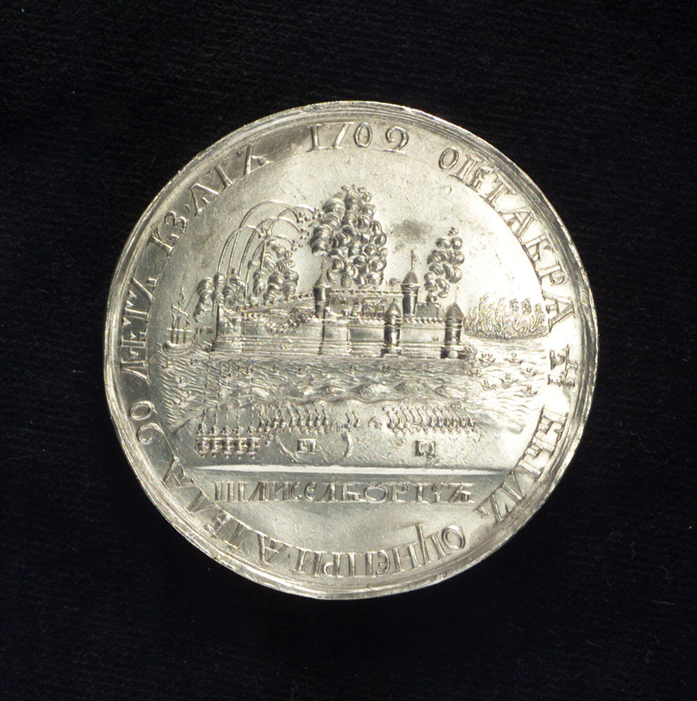 Detail of Medal commemorating the capture of Schlüsselburg, 1702 by unknown