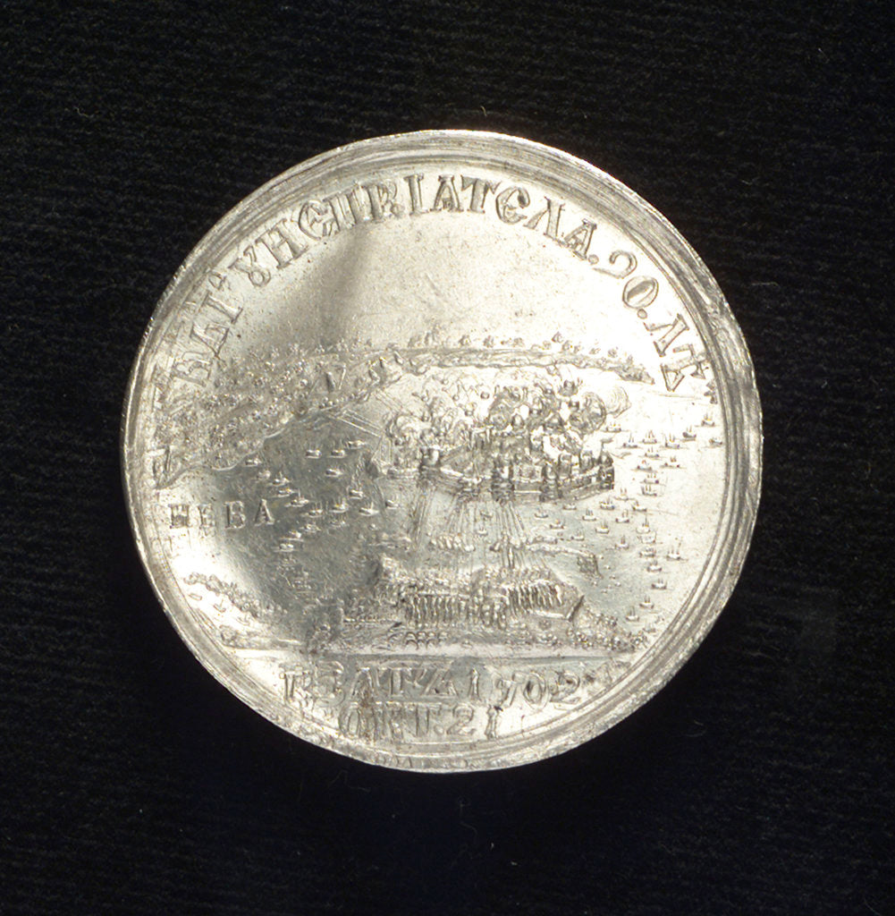 Medal commemorating the capture of Schlüsselburg, 1702 by unknown