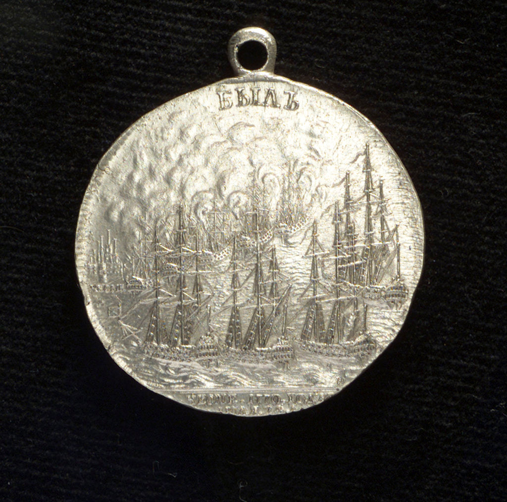 Detail of Naval reward medal commemorating the action off Chesmé, 1770 by T. Iwanov