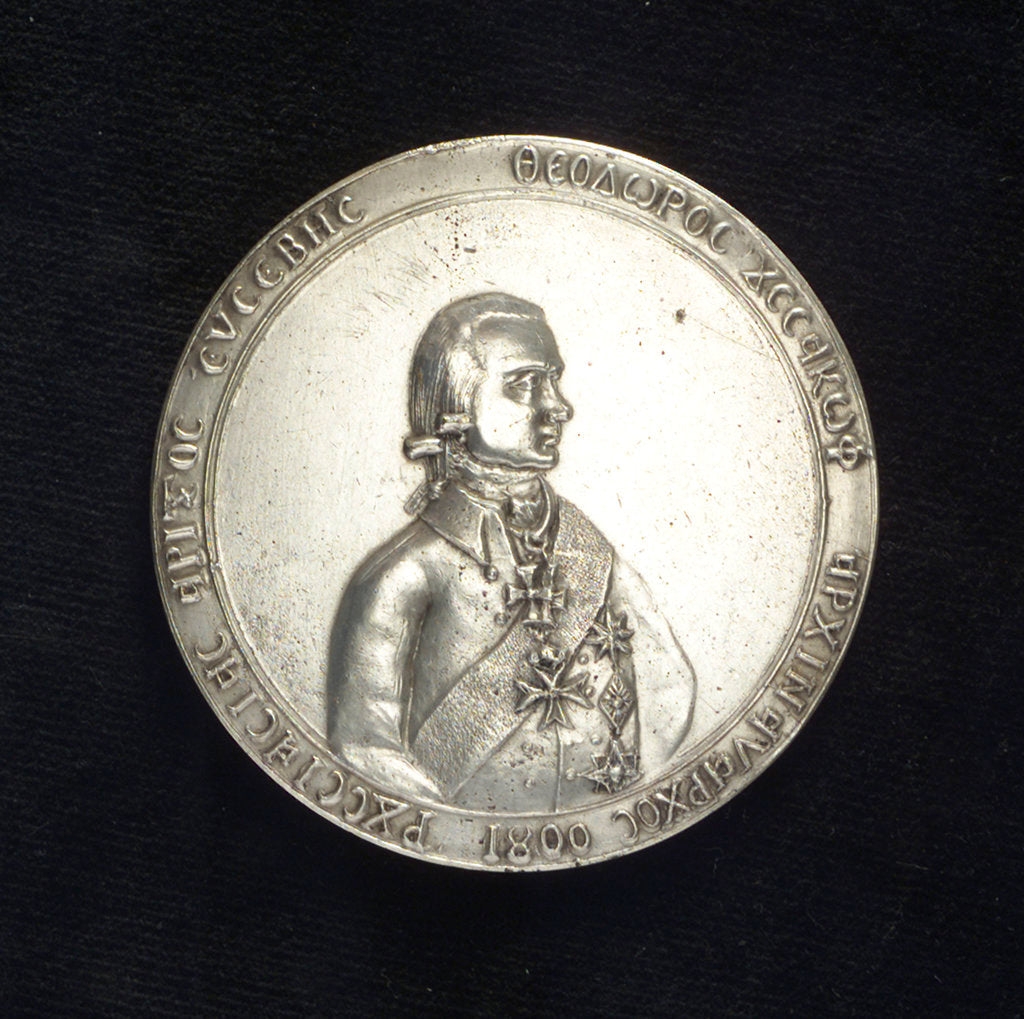 Detail of Medal commemorating the relief of the Ionian Islands, 1800; obverse by unknown