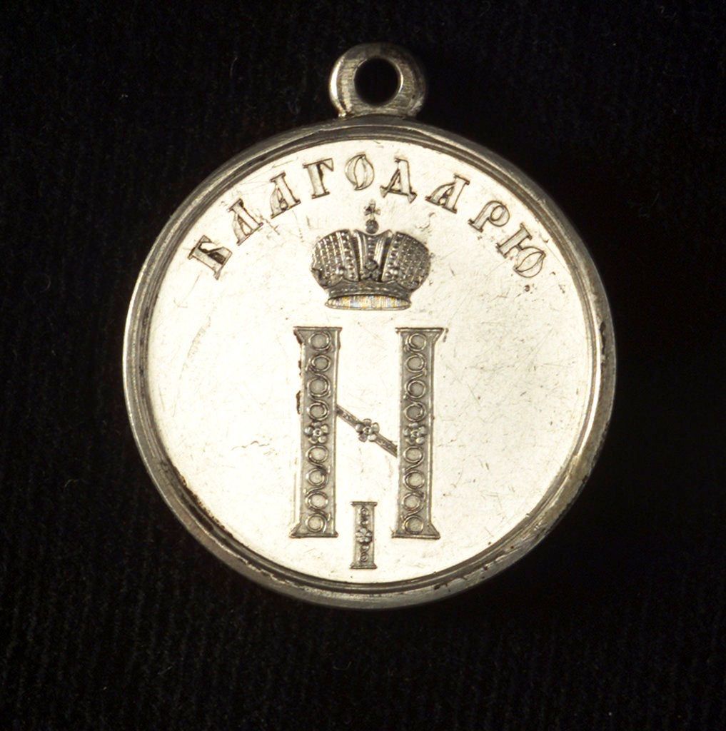 Detail of Medal commemorating the Russian Admiralty, 1838-49; reverse by L.K. Lepikov