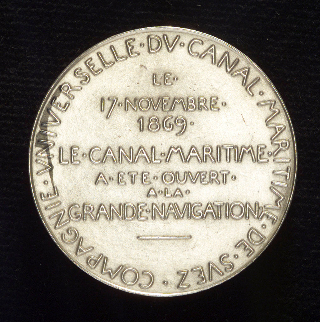 Detail of Medal commemorating the opening of the Suez Canal, 1869; reverse by O. Roty