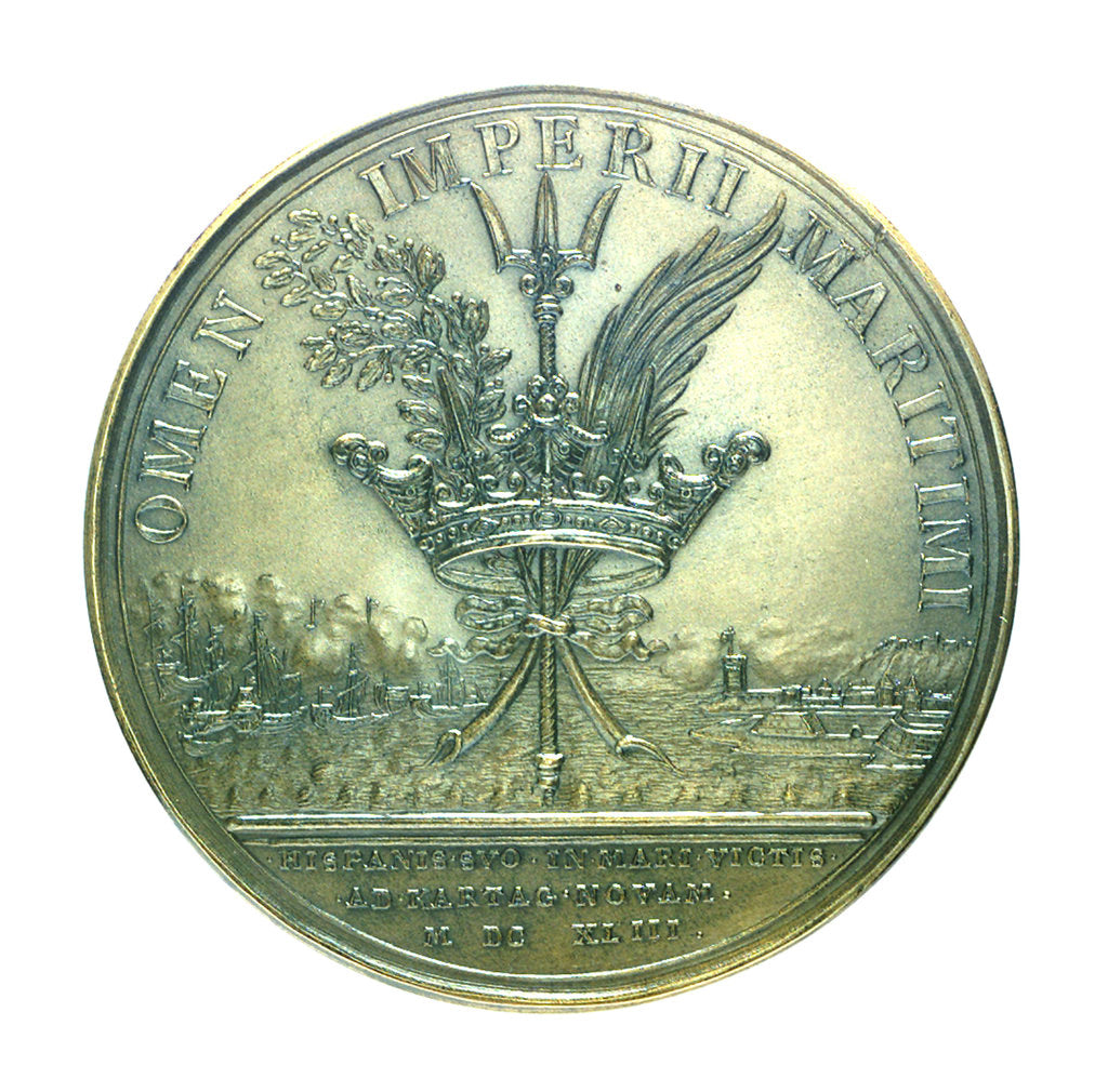 Detail of Medal commemorating the Battle of Cartagena, 1643; reverse by V.B.