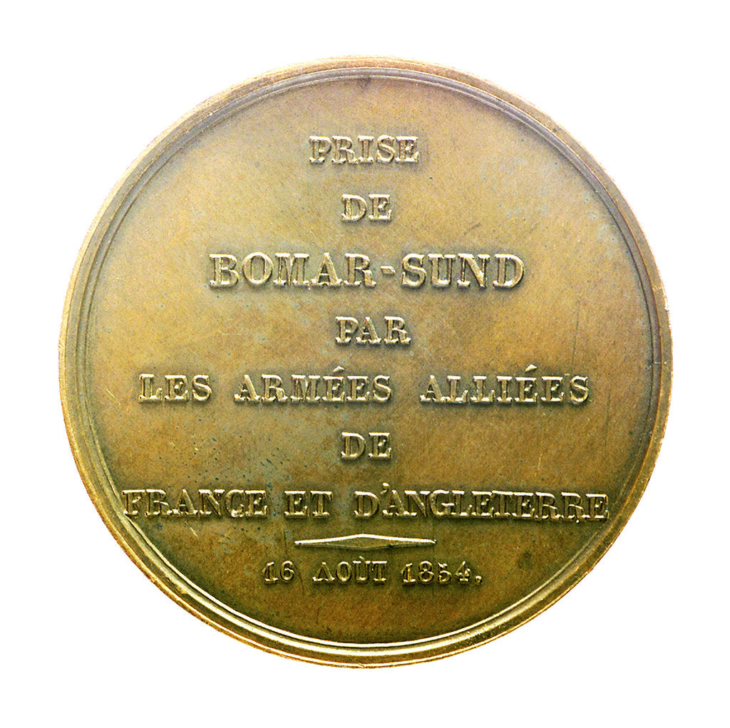 Detail of Medal commemorating the capture of Bomarsund, 1854; reverse by Valentin Maurice Borrel